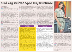 sakshi 13 jan 13 samanta 1