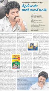 hero kalyanram 1 sa