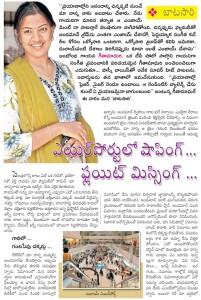 singer geetamadhuri 1