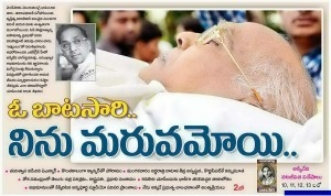 anr no more 1