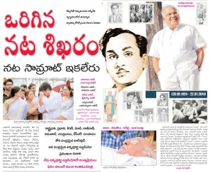 anr no more 53
