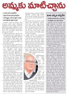 anr no more 62