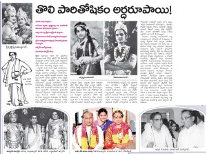 anr no more 7