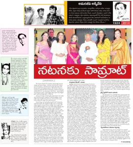 anr no more 70