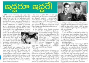 anr no more 72