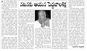 anr no more 92