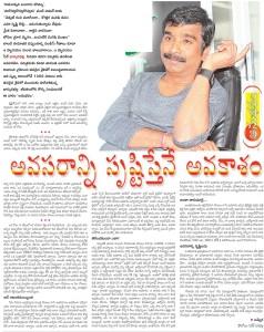 lyricist bhaskar bhatala