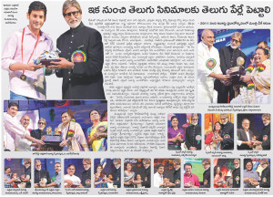 nandi awards f 3