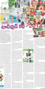 nt 28 dec 2012 review