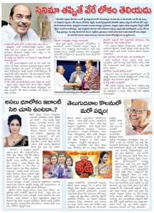 ee 26 jan 13 padma awards 1