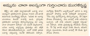 ee 26 jan 13 padma awards 3