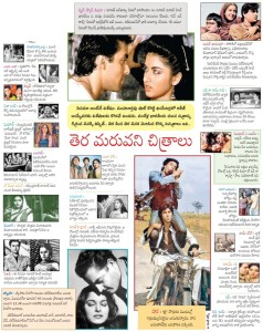 100 years indian cinema aj 10