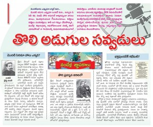 100 years indian cinema ee 1
