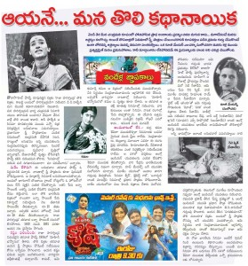 100 years indian cinema ee 2