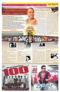 100 years indian cinema sa