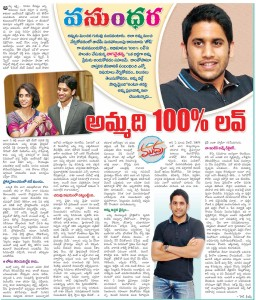 hero nagachitanya