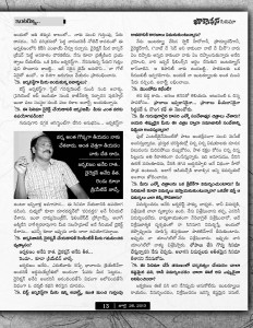 Prabhu Interview in Boxoffice_Page_2