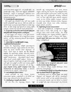 Prabhu Interview in Boxoffice_Page_3
