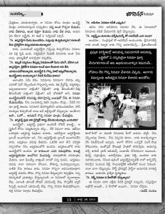 Prabhu Interview in Boxoffice_Page_4