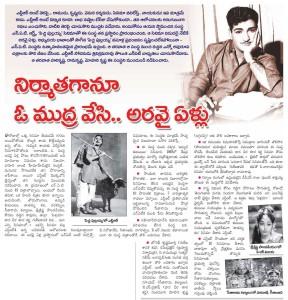 cinema pichipullayya 1