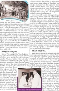 cinema nartanasala 3