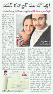 pavankalyan 3 marriage 2