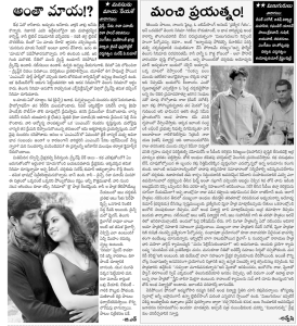 2014 film reviews minugurulu, manasu maya seyake