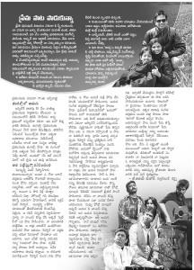 singer vijayprakash 2