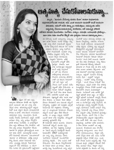 singer kalpana 1