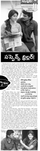 2014 film reviews praanam kosam