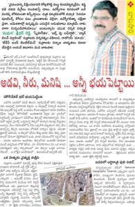 director madhura sreedhar 1