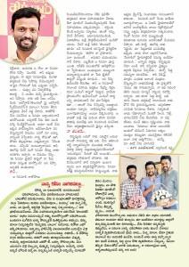 writer pandiraj 2