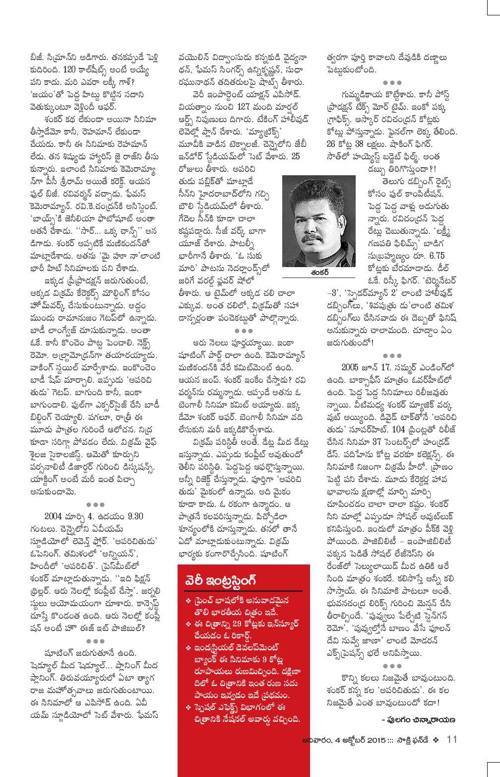 Aparichitudu-page-002