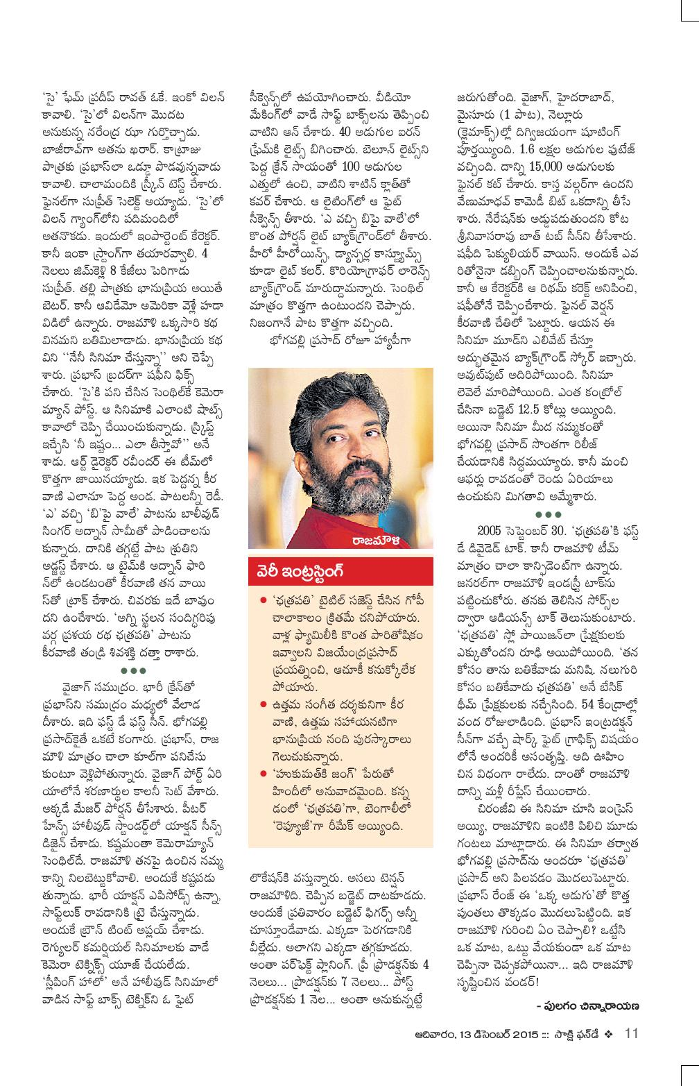 Chatrapathi_Cinema Venuka Katha_Funday (13-12-2015)-page-002