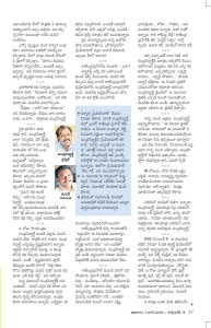 Cinema Venuka Story-Aa Naluguru_Funday (7-6-2015)-page-002