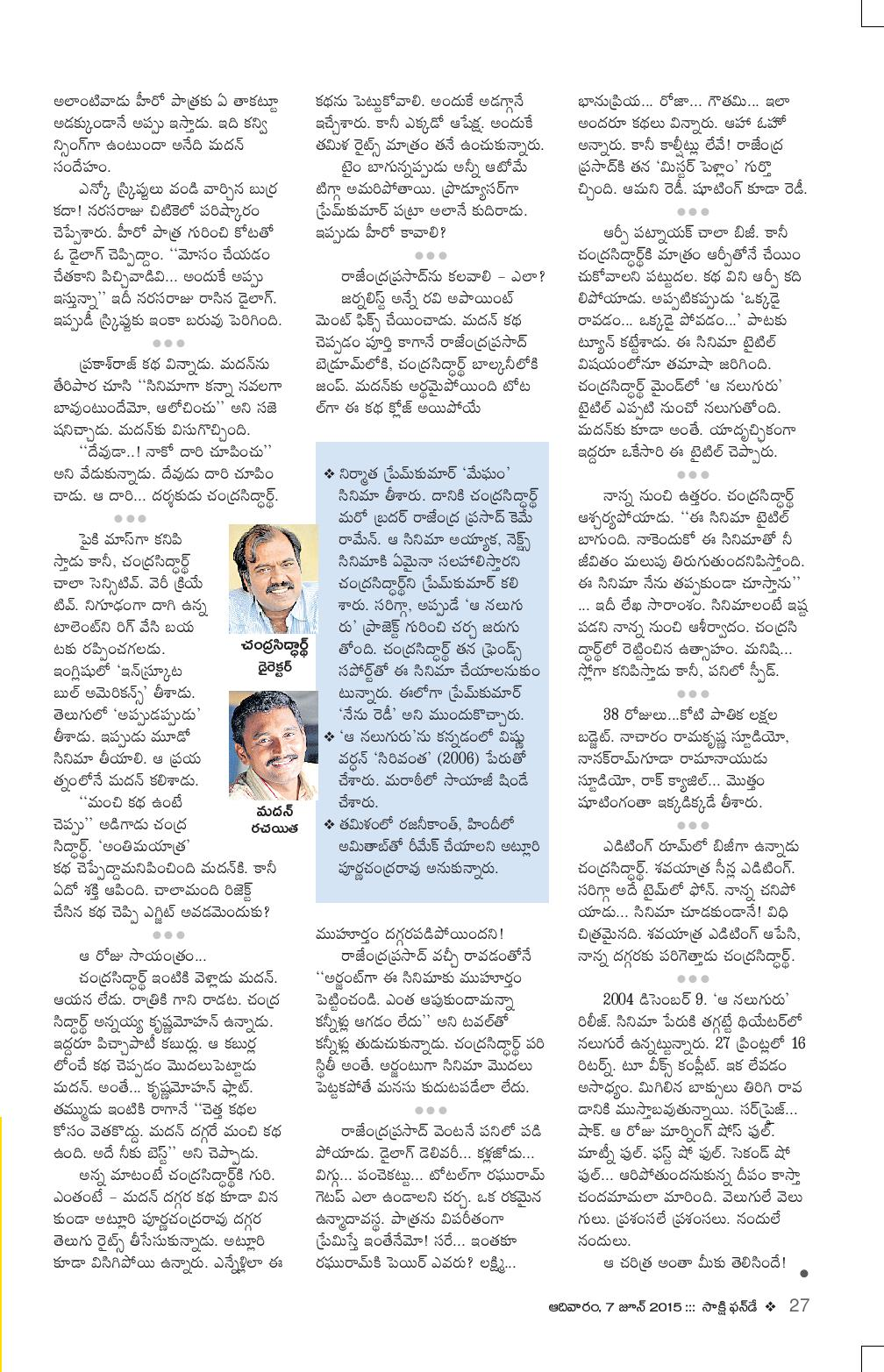 Cinema Venuka Story-Aa Naluguru_Funday (7-6-2015)-page-002