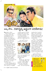Cinema Venuka Story-Aadi_Funday (28-06-2015)-page-001