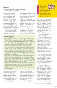 Cinema Venuka Story-Aadi_Funday (28-06-2015)-page-002