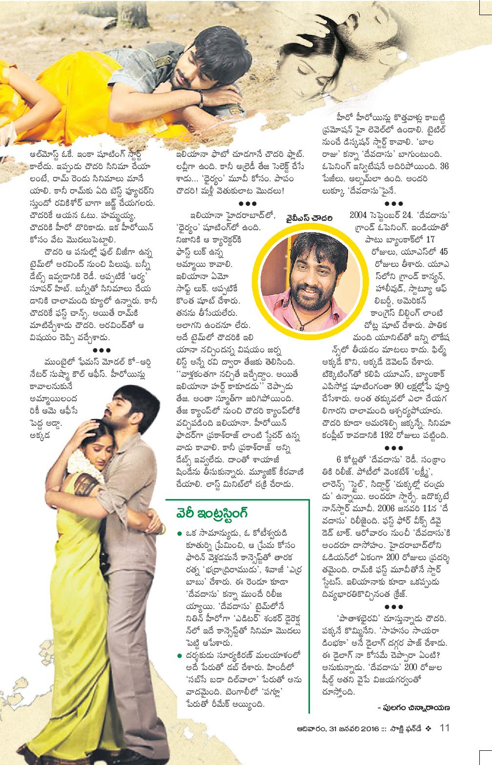 Cinema Venuka Story_Devadas_Funday (31-1-2015)-page-002