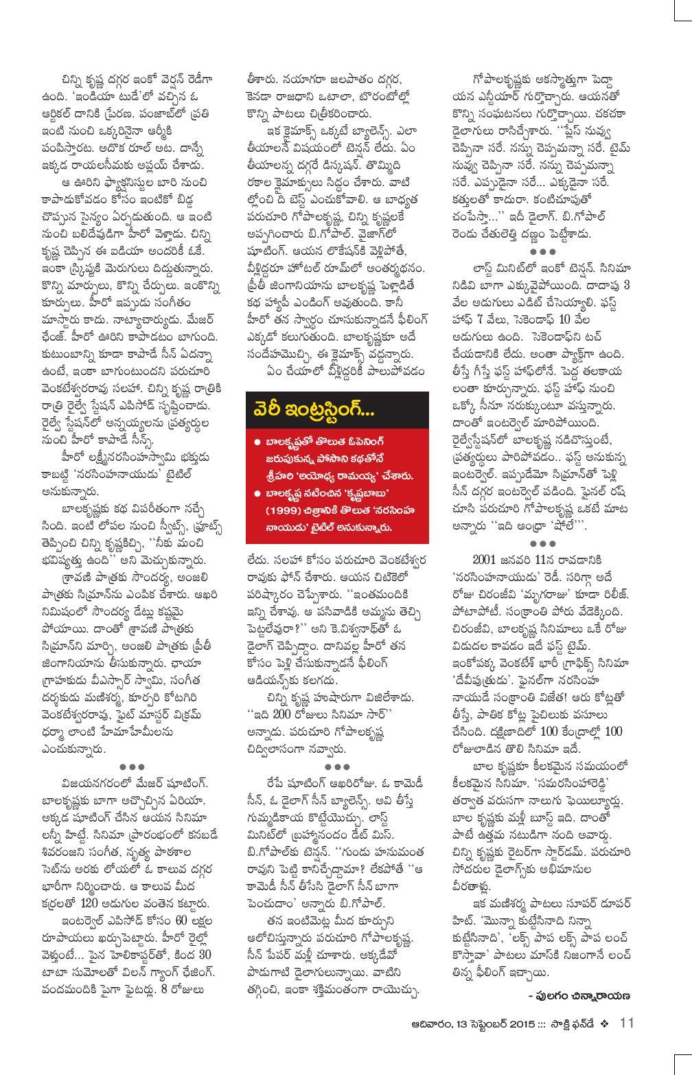 Cinema Venuka Story_NarasimhaNaidu_Funday (13-09-2015)-page-002