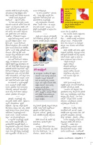 Cinema Venuka Story_Santhosham_Funday (14-6-2015)-page-002