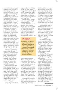 Cinema Venuka Story_Simhadri_Funday (08-11-2015)-page-002
