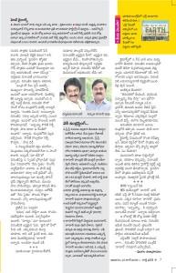 Cinema Venuka Story_Tagore_Funday (21-6-2015)-page-002