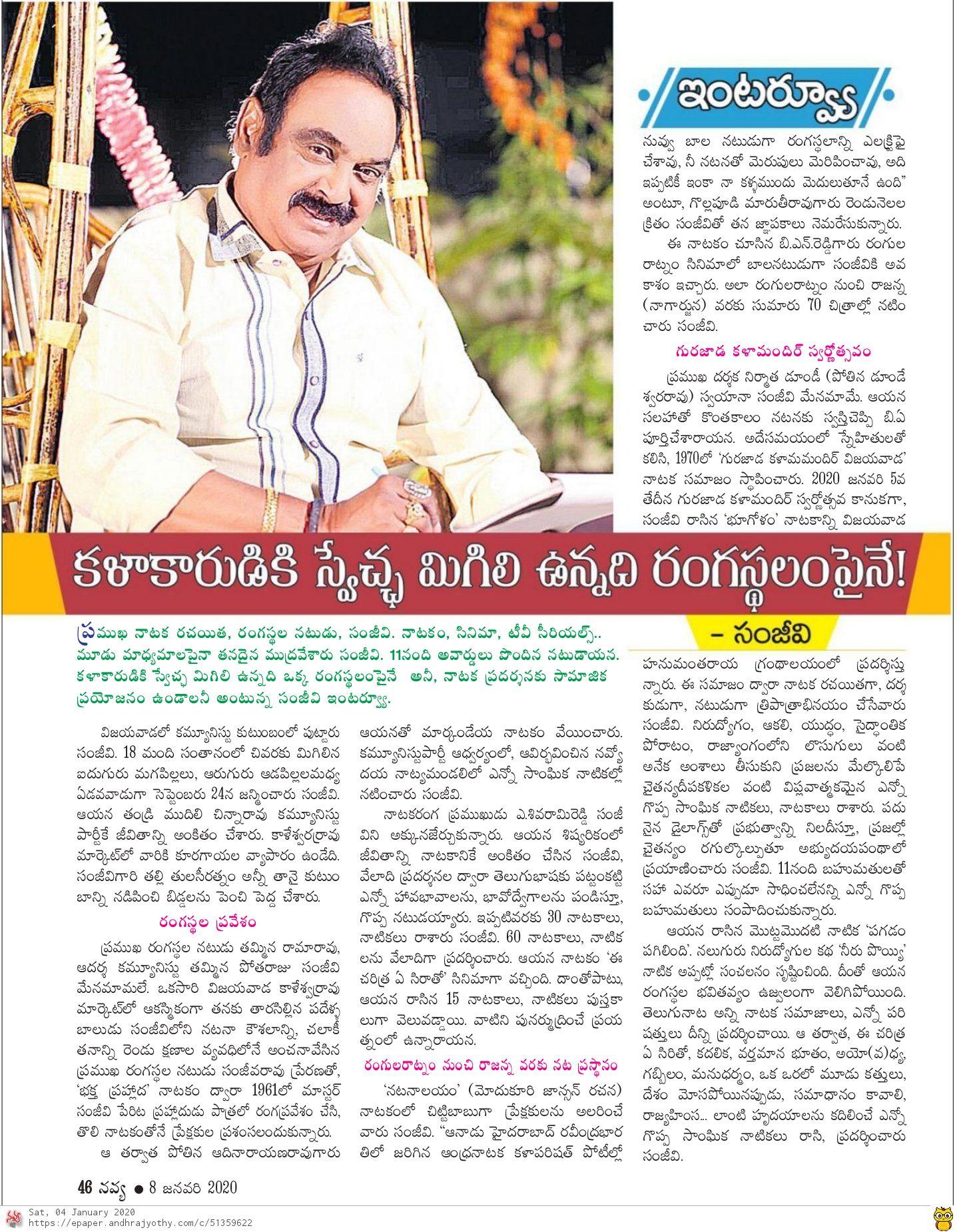writer sanjeevi 1